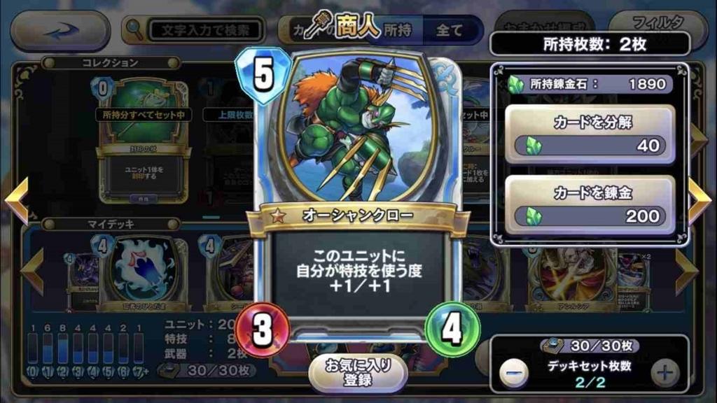 f:id:shohei_info:20171113092419j:plain