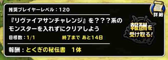 f:id:shohei_info:20171116072142j:plain