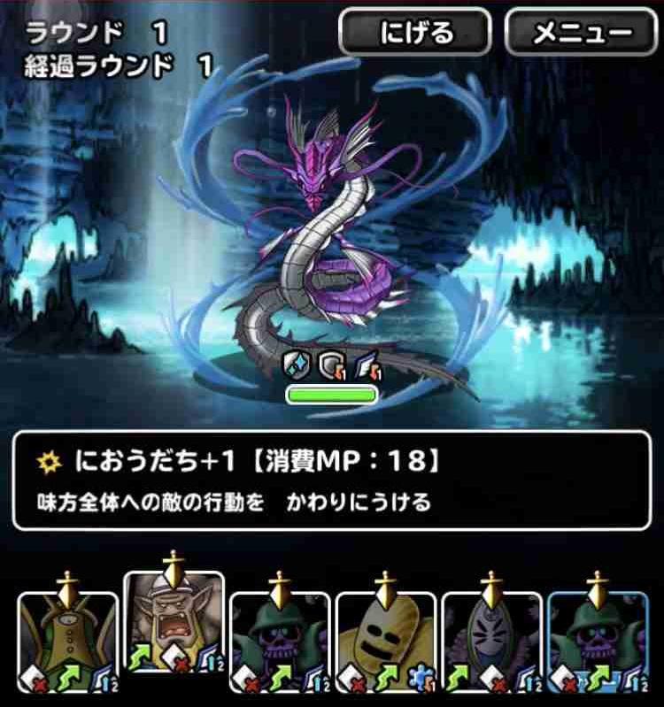 f:id:shohei_info:20171116080744j:plain