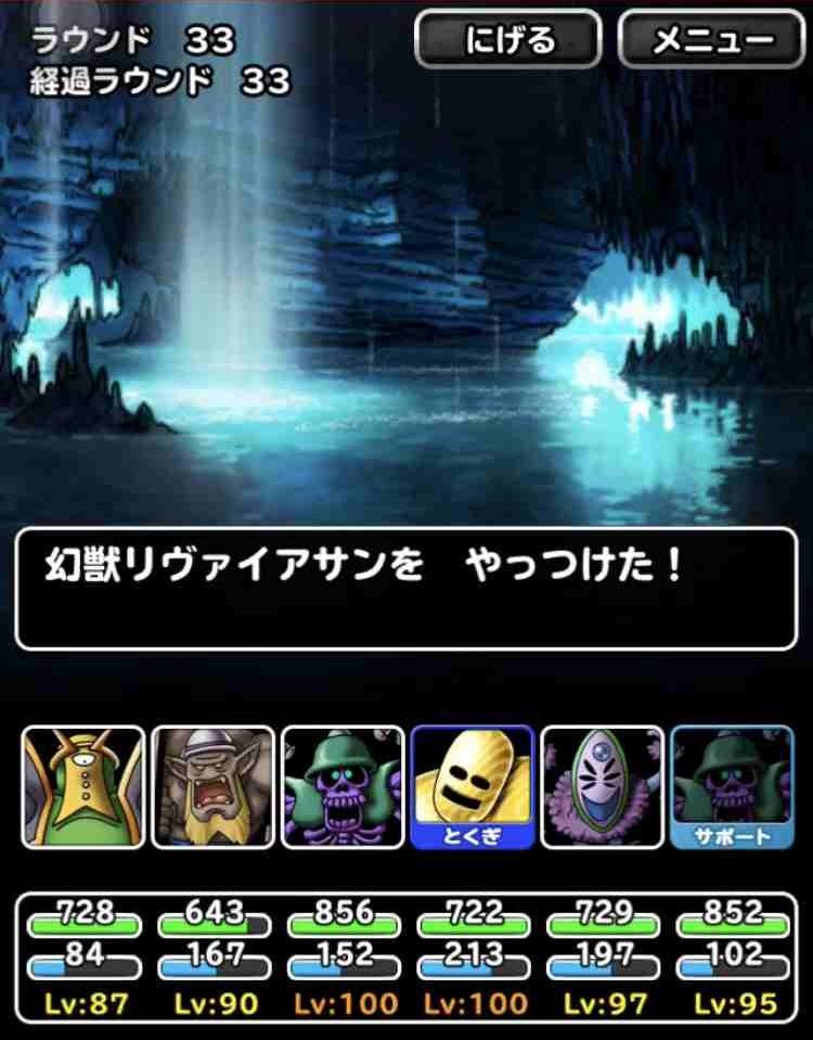 f:id:shohei_info:20171116081602j:plain
