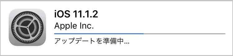 f:id:shohei_info:20171117113828j:plain