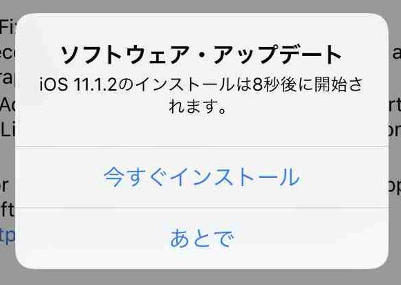 f:id:shohei_info:20171117113942j:plain