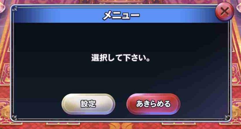 f:id:shohei_info:20171117140644j:plain