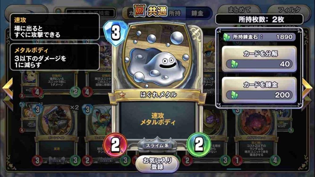 f:id:shohei_info:20171117140736j:plain