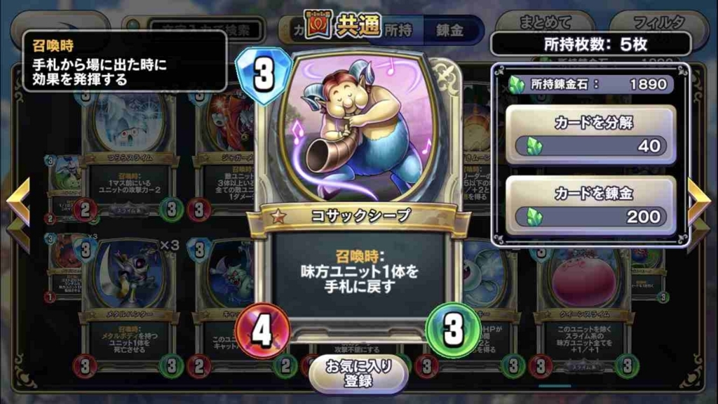 f:id:shohei_info:20171117140840j:plain