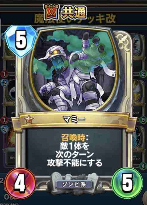 f:id:shohei_info:20171121163223j:plain