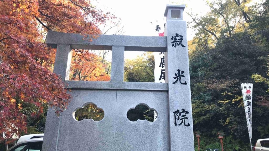 f:id:shohei_info:20171124092227j:plain