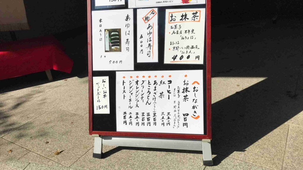 f:id:shohei_info:20171124092958j:plain