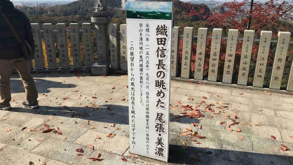 f:id:shohei_info:20171124094205j:plain