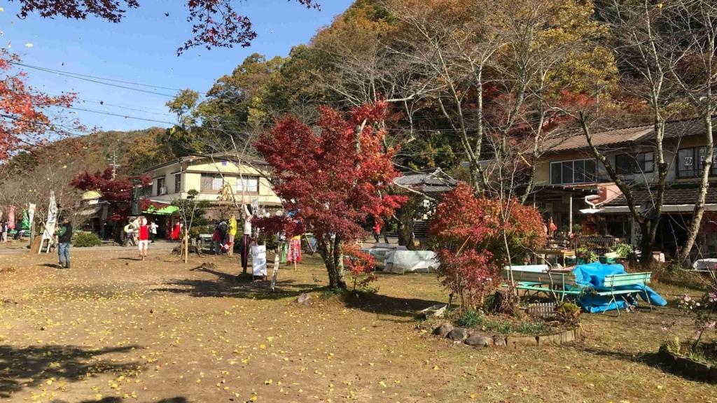 f:id:shohei_info:20171124153739j:plain