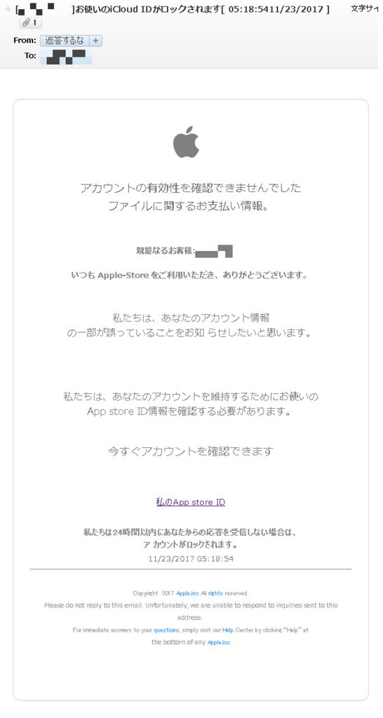 f:id:shohei_info:20171126080911p:plain
