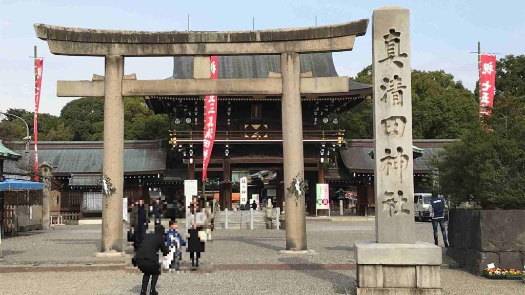f:id:shohei_info:20171127095625j:plain
