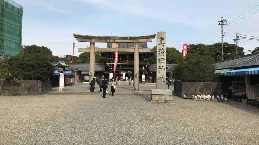 f:id:shohei_info:20171127095648j:plain