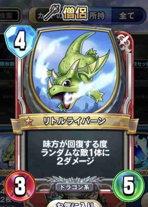 f:id:shohei_info:20171128085521j:plain