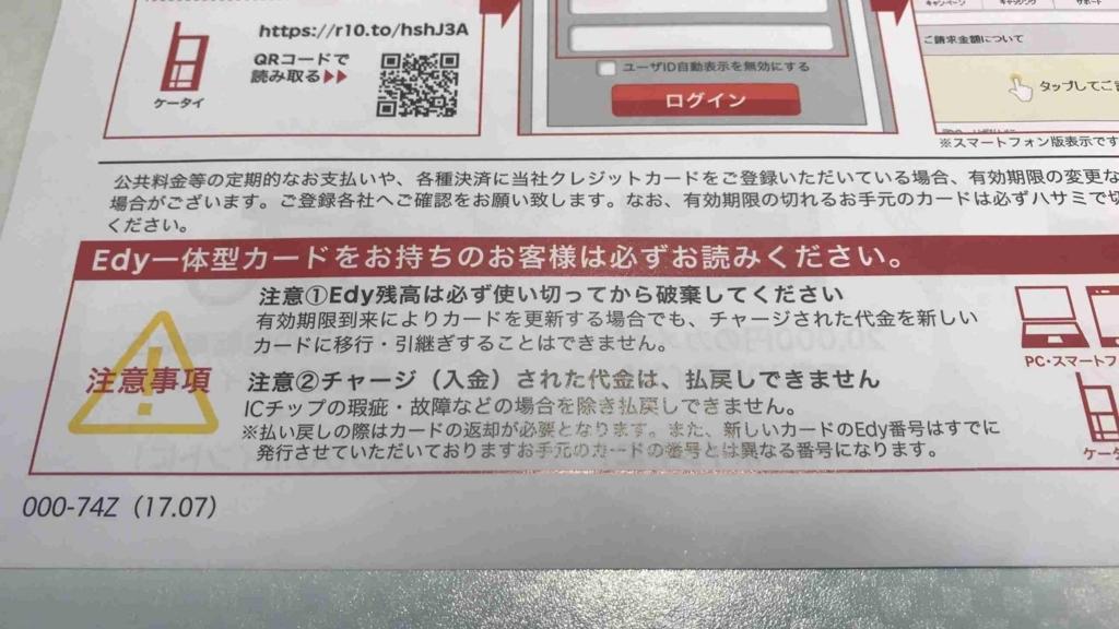 f:id:shohei_info:20171128100539j:plain