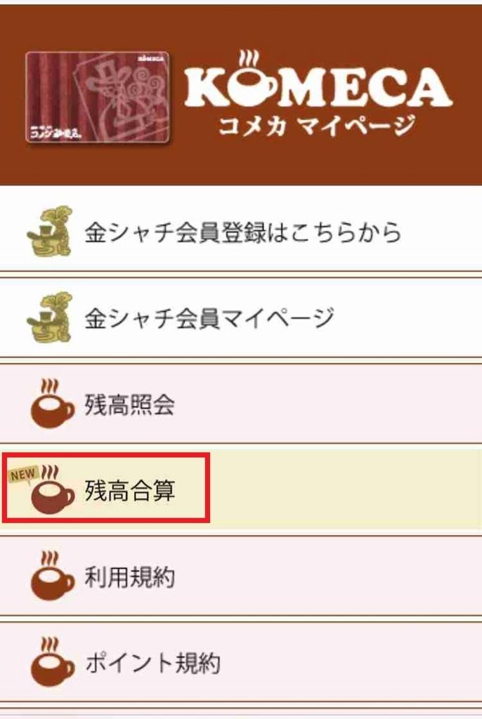 f:id:shohei_info:20171128100917j:plain