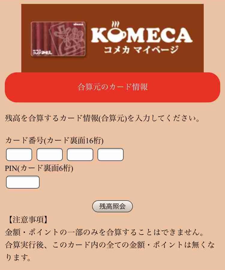 f:id:shohei_info:20171128100956j:plain