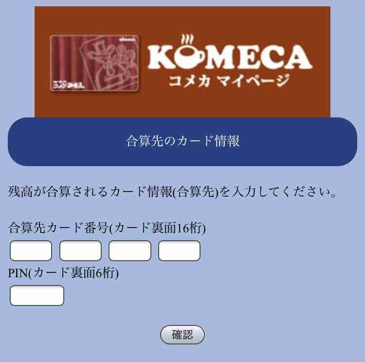 f:id:shohei_info:20171128101257j:plain