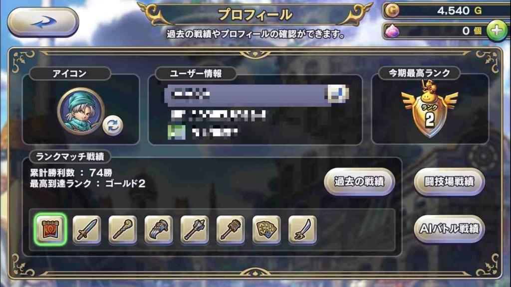 f:id:shohei_info:20171129085611j:plain
