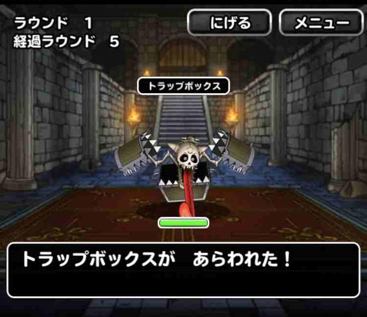 f:id:shohei_info:20171130202059j:plain