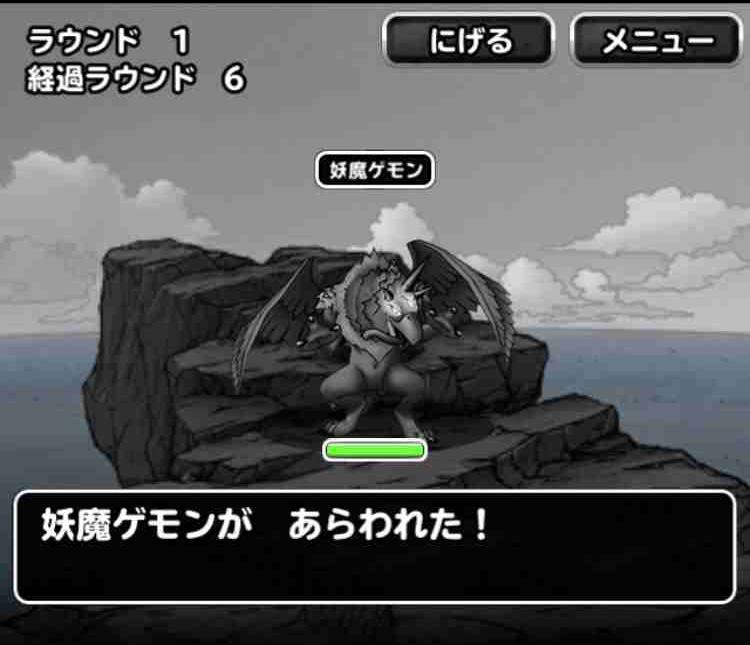 f:id:shohei_info:20171130202613j:plain