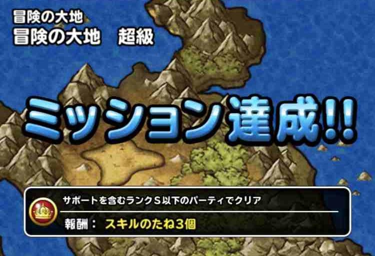 f:id:shohei_info:20171130211648j:plain