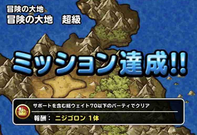 f:id:shohei_info:20171201084319j:plain