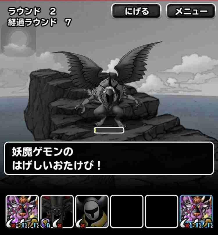 f:id:shohei_info:20171201085509j:plain