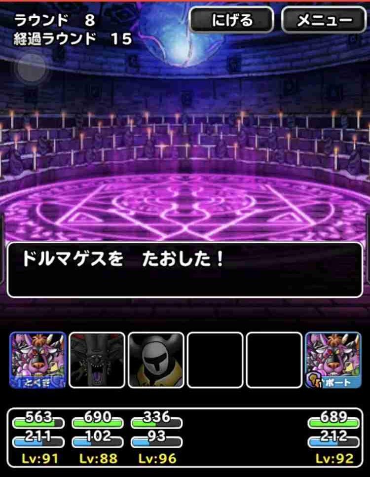 f:id:shohei_info:20171201090925j:plain
