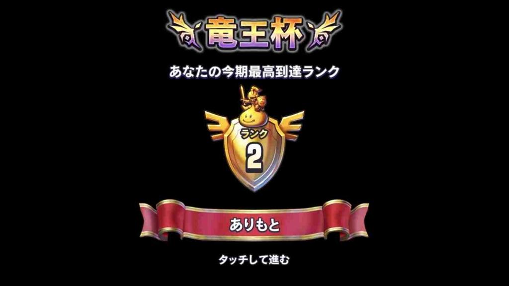 f:id:shohei_info:20171201092931j:plain