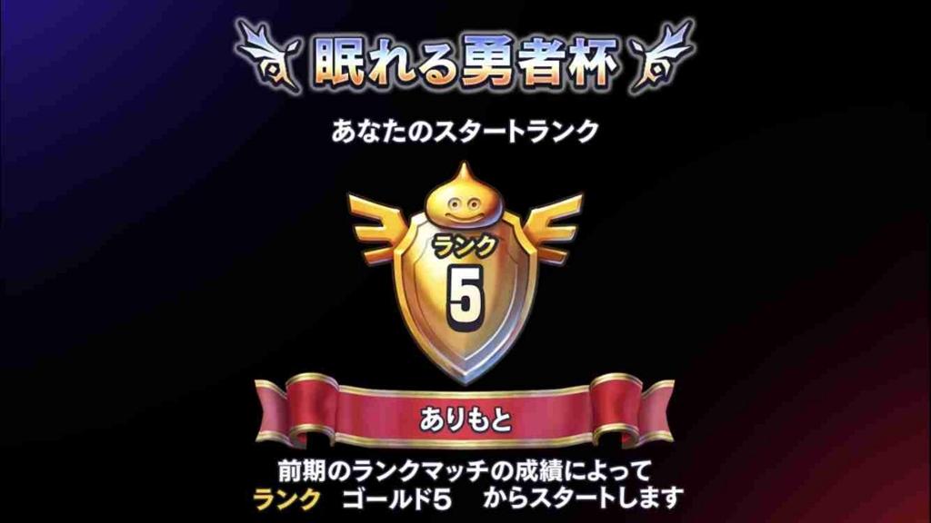 f:id:shohei_info:20171201093326j:plain