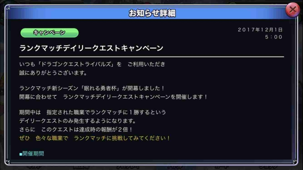 f:id:shohei_info:20171201093536j:plain