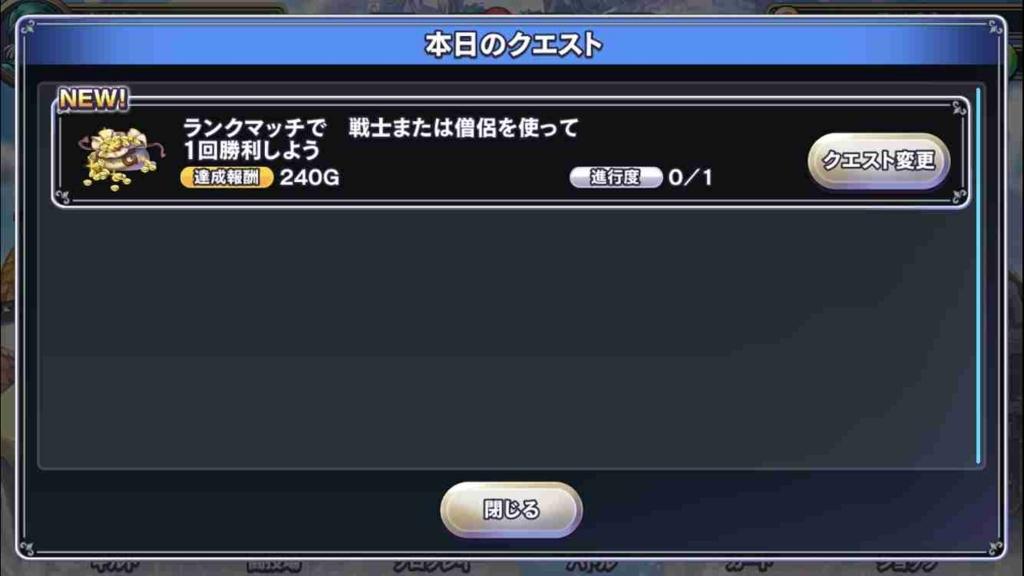 f:id:shohei_info:20171201093735j:plain