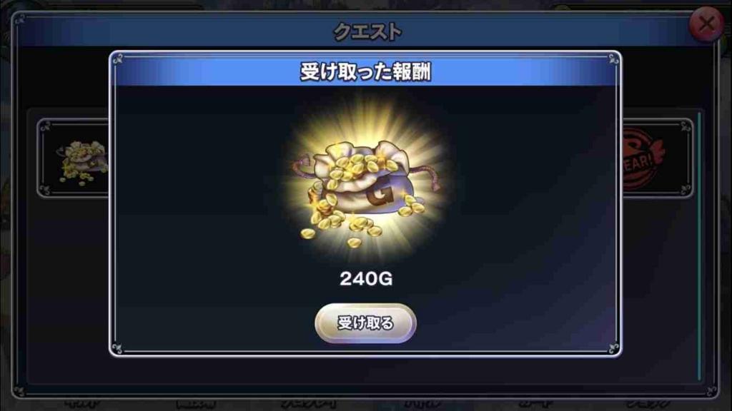 f:id:shohei_info:20171201093838j:plain
