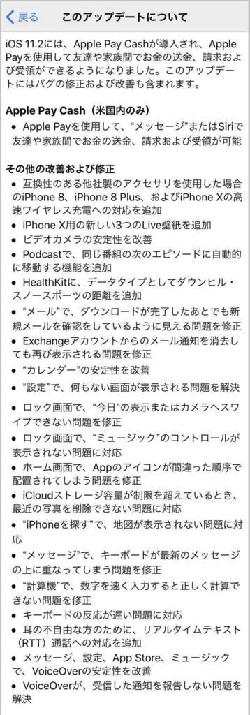 f:id:shohei_info:20171202203810j:plain
