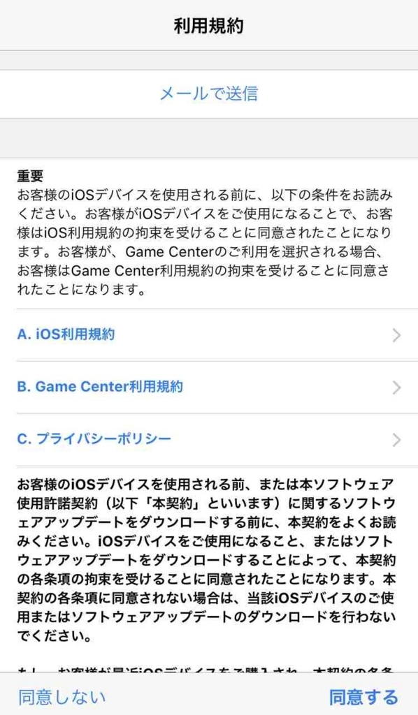 f:id:shohei_info:20171202204835j:plain
