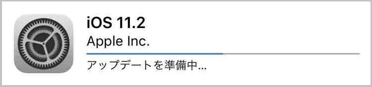 f:id:shohei_info:20171202205113j:plain