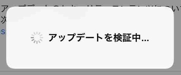 f:id:shohei_info:20171202205212j:plain