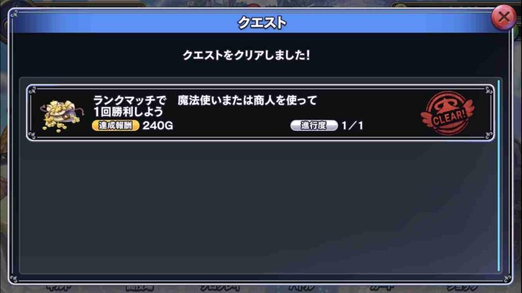 f:id:shohei_info:20171207090727j:plain
