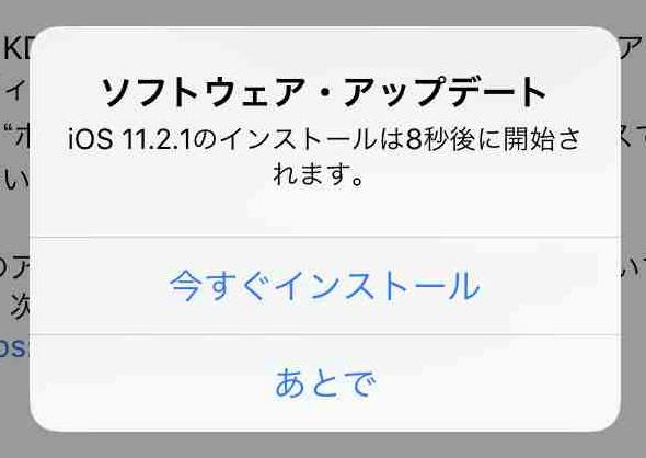 f:id:shohei_info:20171214085647j:plain