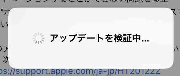 f:id:shohei_info:20171214085714j:plain
