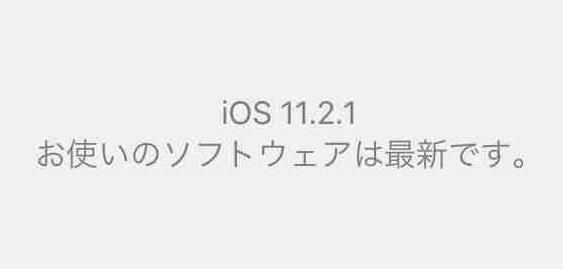 f:id:shohei_info:20171214085740j:plain