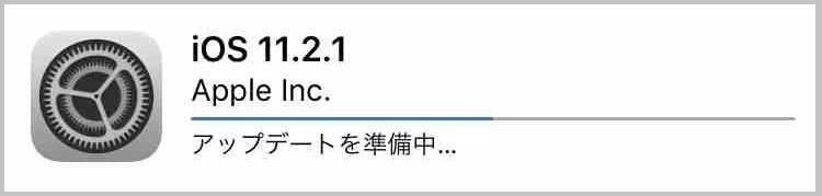 f:id:shohei_info:20171214085918j:plain