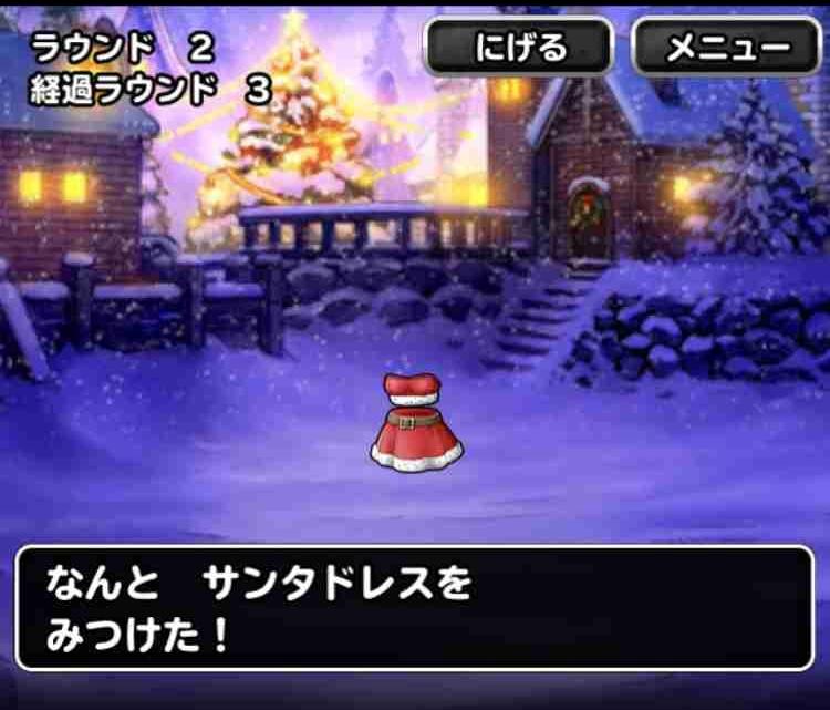 f:id:shohei_info:20171215164933j:plain