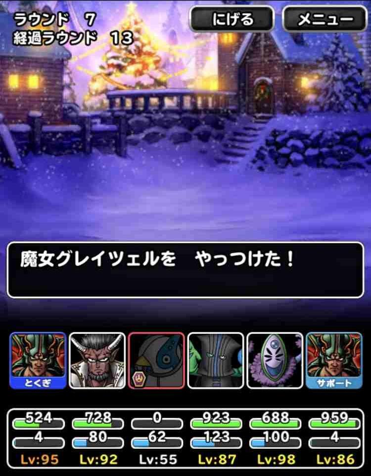 f:id:shohei_info:20171215170329j:plain