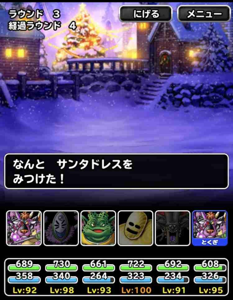 f:id:shohei_info:20171215175152j:plain