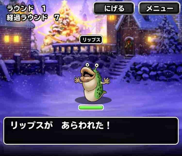 f:id:shohei_info:20171215175546j:plain