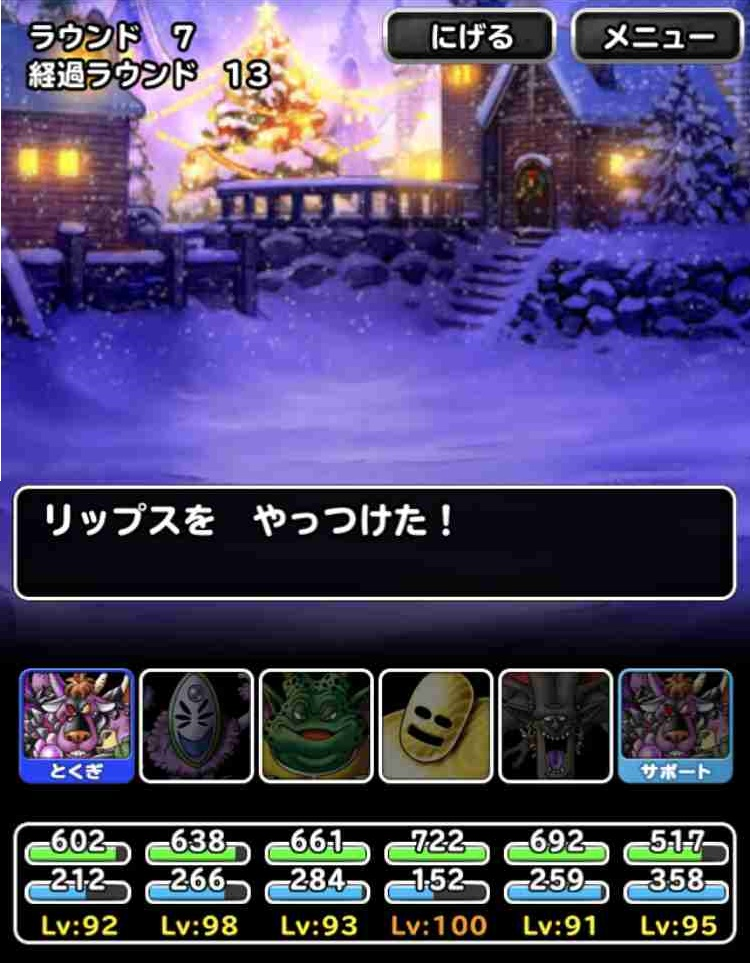 f:id:shohei_info:20171215180032j:plain