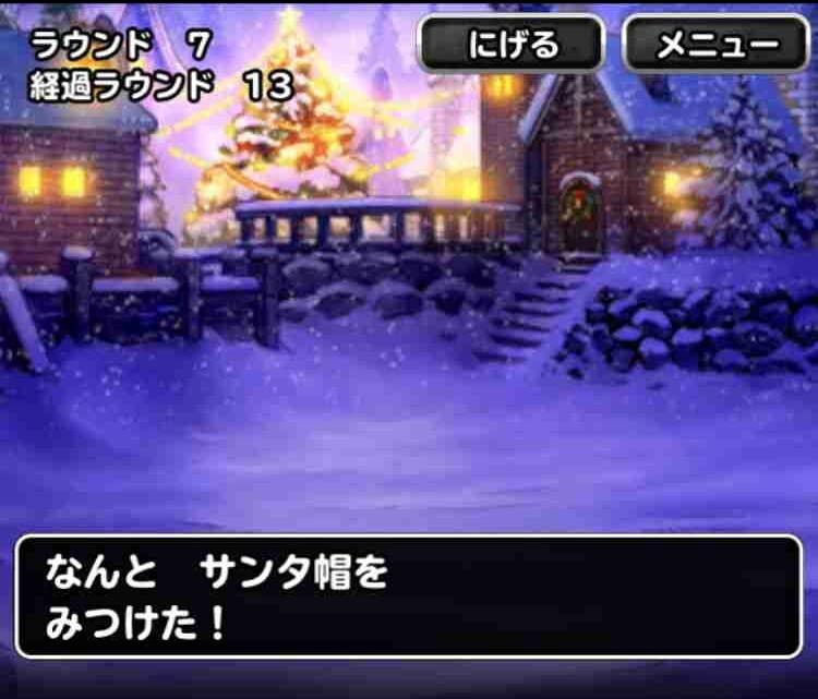 f:id:shohei_info:20171215180111j:plain