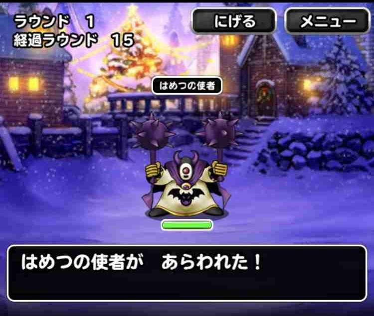 f:id:shohei_info:20171215180819j:plain